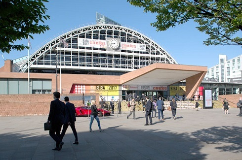 2018-BIBA-Conference,-Manchester-Central